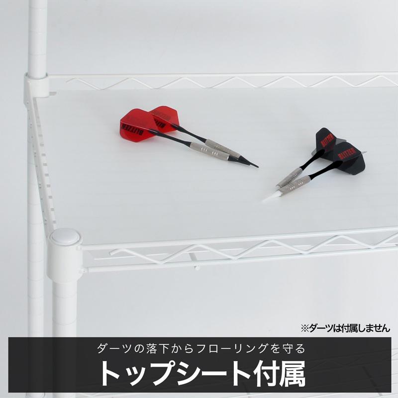 ダーツボード DARTSLIVE-ZERO BOARD & ダーツスタンド BSD21-WH & ダーツマット Home 防炎スローマット セット