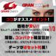 ダーツボード GRAN BOARD dash GREEN & ダーツスタンド BSD34-BK セット