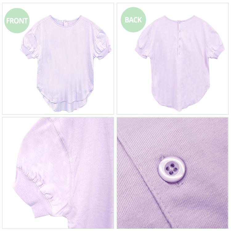 [タカハシ×MUMU コラボ企画]スーパーBIGTシャツ【メール便[○]1枚まで対応】