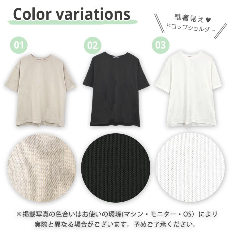 [タカハシ×MUMU コラボ企画]後ろタックスーパーBIGTシャツ【メール便[×]非対応】