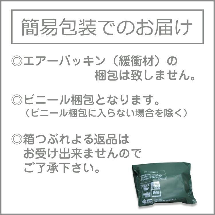 子供・女性用 不織布3層マスク30枚入(箱入・高学年〜婦人用サイズ) 【メール便[×]非対応】