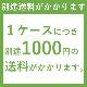 【まとめ買い対象・ケース販売】不織布3層マスク50枚入×60箱【別途ケース送料】