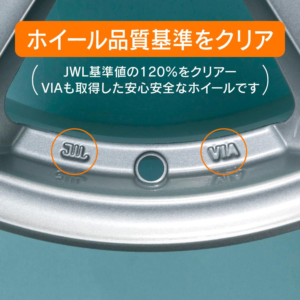 16インチ Mセット ブリヂストン VRX2 パサート用 スタッドレスタイヤ&TRGホイールセット