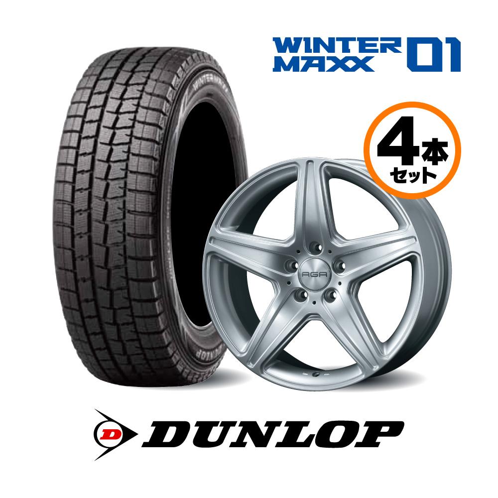 17インチ Aセット ダンロップ WinterMaxx01 Eクラス 213用 スタッドレスタイヤ&AGAホイールセット