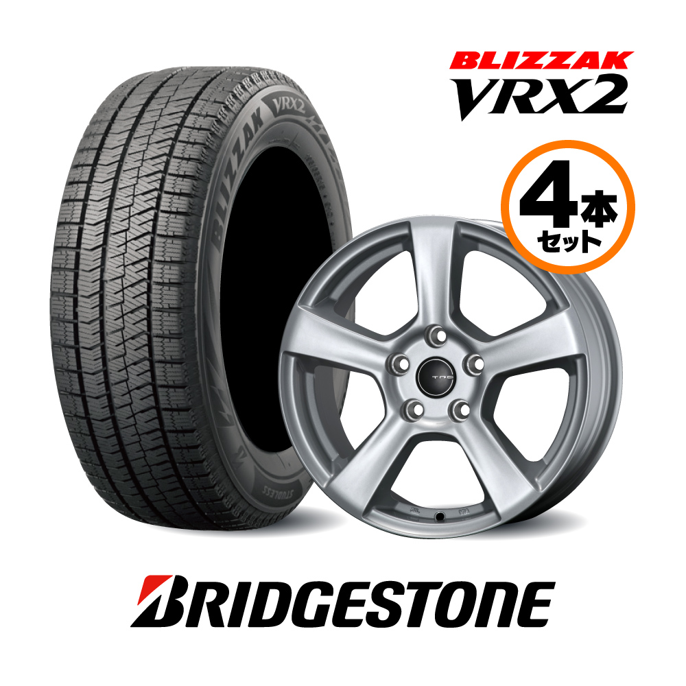 16インチ Mセット C4ピカソ/ベルランゴ用 ブリヂストン VRX2 スタッドレスタイヤ&TRGホイールセット