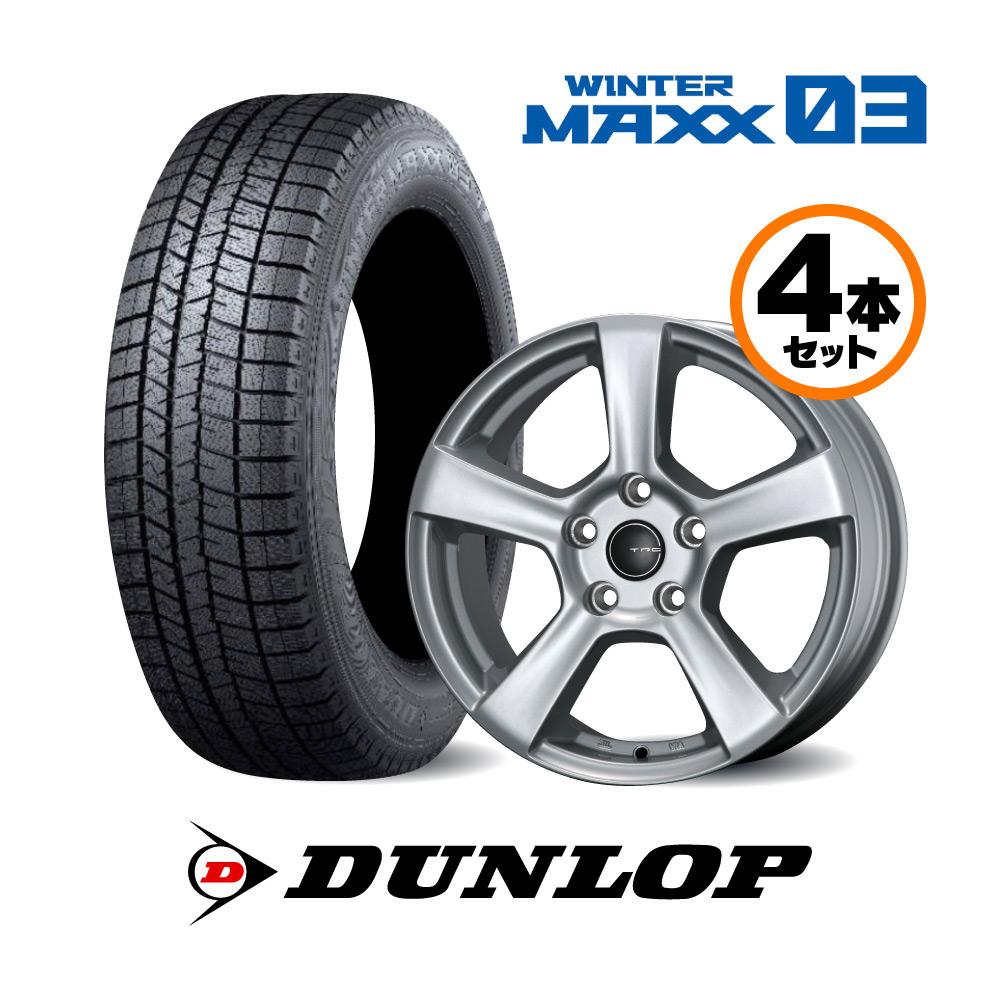 15インチ Cセット ダンロップ WinterMaxx03 カングー用 スタッドレスタイヤ&TRGホイールセット