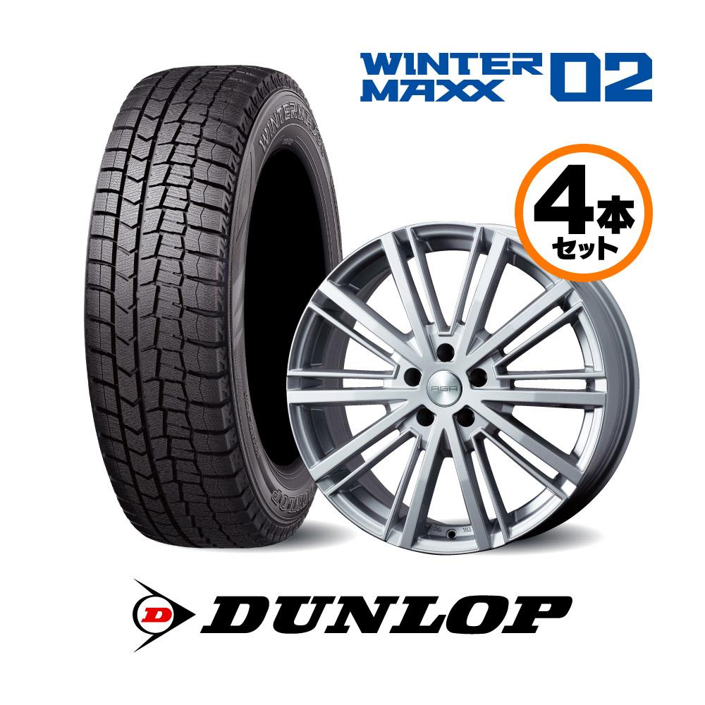 18インチ Bセット ダンロップ WinterMaxx02 CLSクラス 257用 スタッドレスタイヤ&AGAホイールセット
