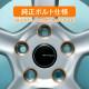 15インチ Cセット ダンロップ WinterMaxx03 ゴルフ/A3用 スタッドレスタイヤ&TRGホイールセット