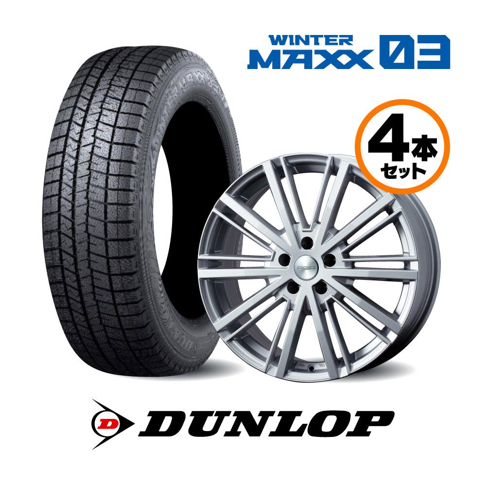 18インチ Cセット ダンロップ WinterMaxx03 CLSクラス 257用 スタッドレスタイヤ&AGAホイールセット