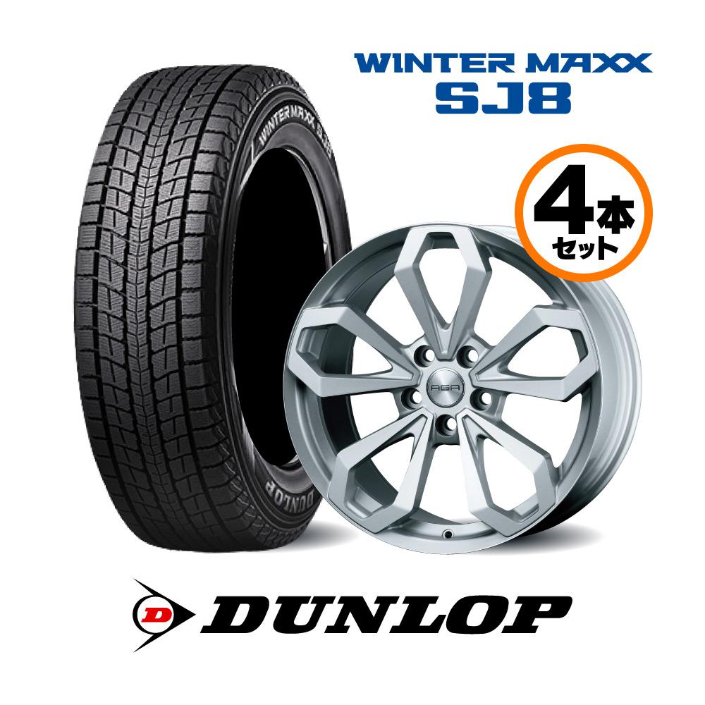 18インチ Dセット ダンロップ WinterMaxxSJ8 XC90用 スタッドレスタイヤ&AGAホイールセット