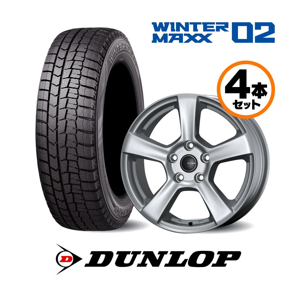 15インチ Bセット ダンロップ WinterMaxx02 ゴルフ/A3用 スタッドレスタイヤ&TRGホイールセット