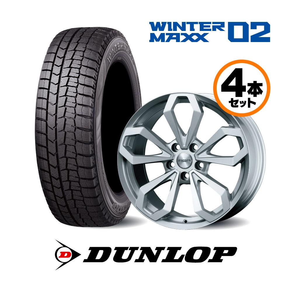 18インチ Bセット ダンロップ WinterMaxx02  V90 用 スタッドレスタイヤ&AGAホイールセット