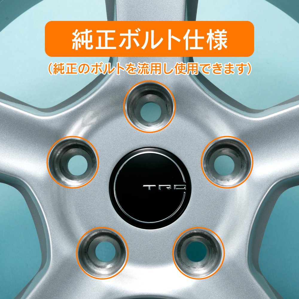 17インチ Mセット ブリヂストン VRX2 パサート/ザ・ビートル/SQ2 スタッドレスタイヤ&TRGホイールセット