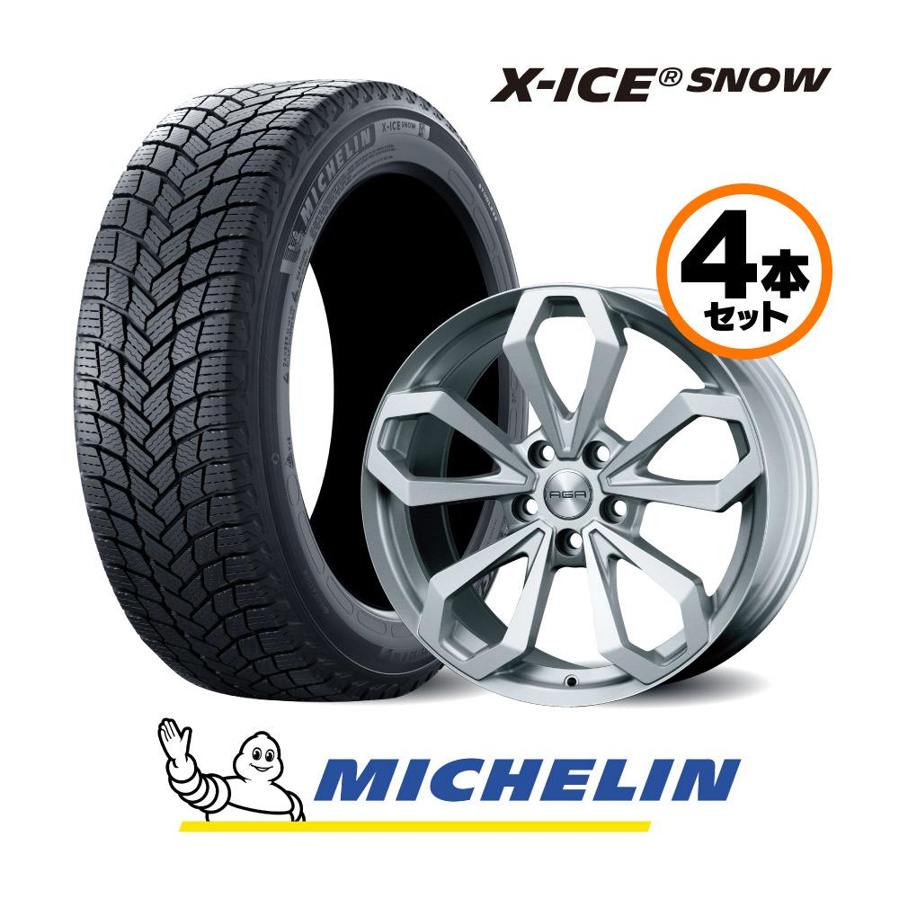 18インチ Hセット ミシュランX-Ice SNOW V90用  スタッドレスタイヤ&AGAホイールセット