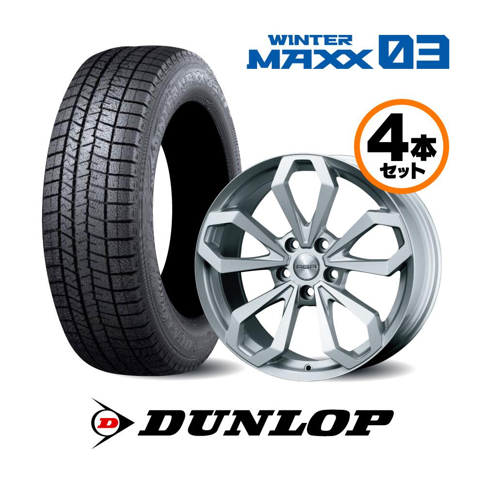 18インチ Cセット ダンロップ WinterMaxx03  V90 用 スタッドレスタイヤ&AGAホイールセット