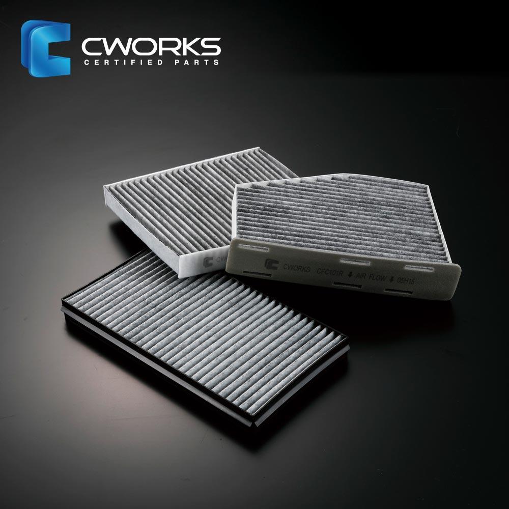 フィアット/アバルト用 CWORKS活性炭エアコンフィルター
