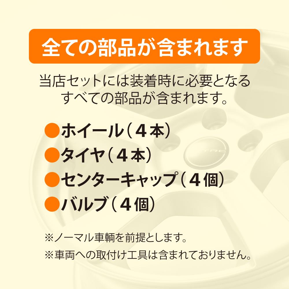 15インチ Cセット ダンロップ WinterMaxx03 C3 エアクロス用 スタッドレスタイヤ&TECMAGホイールセット【数量限定!アウトレット価格!】