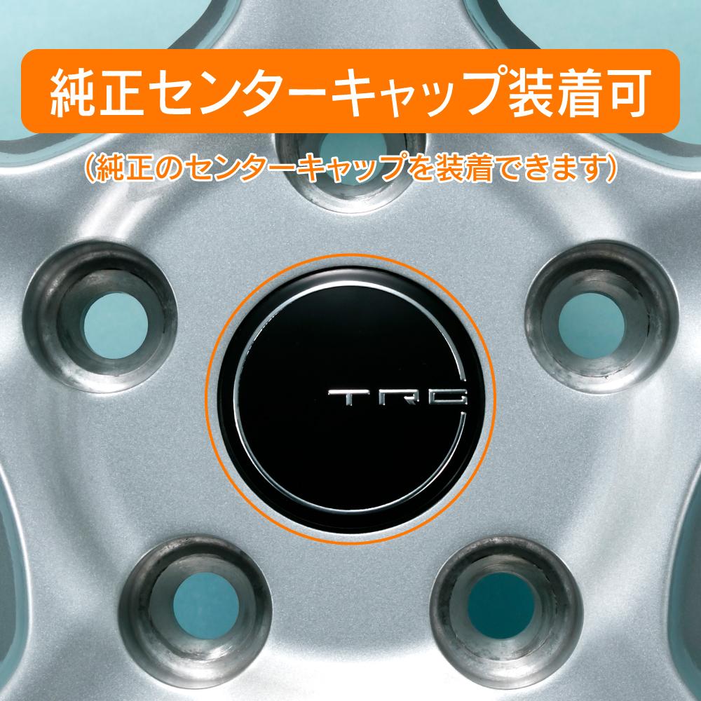 14インチ Aセット ダンロップ WinterMaxx01 500(チンクエチェント)/PANDA(パンダ)FF車用 スタッドレスタイヤ&TRGホイールセット