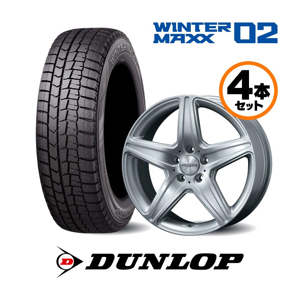 18インチ Bセット ダンロップ WinterMaxx02 Sクラス 221/CLクラス 216用 スタッドレスタイヤ&AGAホイールセット