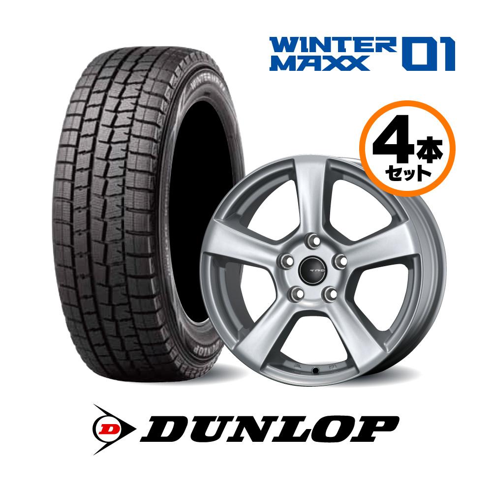 17インチ Aセット ダンロップ WinterMaxx01 ゴルフトゥーラン/T-Roc用 スタッドレスタイヤ&TRGホイールセット