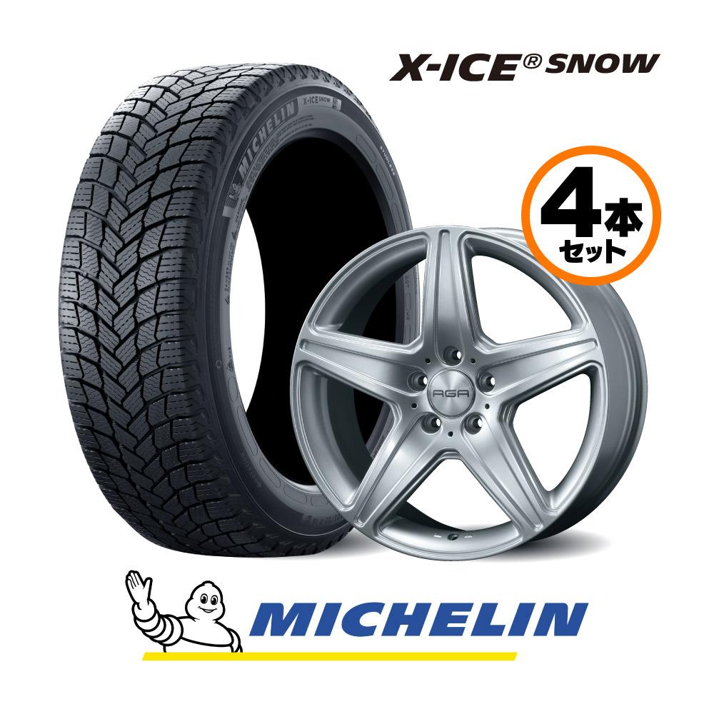 18インチ Hセット ミシュラン X-Ice SNOW Sクラス 221/CLクラス 216用スタッドレスタイヤ&AGAホイールセット