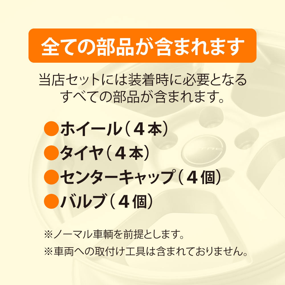 15インチ Bセット ダンロップ WinterMaxx03 ポロ(6R/6C)用 スタッドレスタイヤ&TECMAGホイールセット【数量限定!アウトレット価格!】