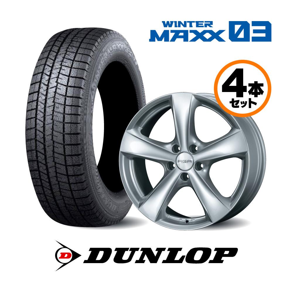 【ご好評につき完売致しました】18インチ Cセット ダンロップ WinterMaxx03 A4用 スタッドレスタイヤ&AGAホイールセット