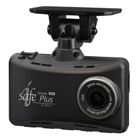 ドライブレコーダー DC-DR412   i safe simple Puls GPS