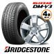 18インチ Aセット新型ディフェンダー用 ブリヂストン DM-V3 スタッドレスタイヤ&AGAホイールセット