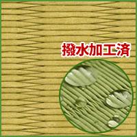 畳新調◆縁付き半帖 銀白100A