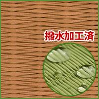 畳新調◆縁付き半帖 清流06 亜麻色