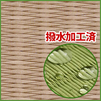 畳新調◆縁付き半帖 清流14 灰桜色