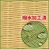 畳新調◆縁付き1帖 清流16 若草色