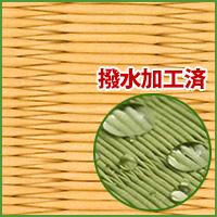 畳新調◆縁付き4.5帖 銀白100A若草色