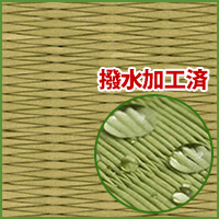 畳新調◆縁付き4.5帖 清流01 銀白色