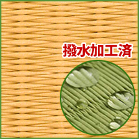 畳新調◆縁付き4.5帖 清流02 黄金色