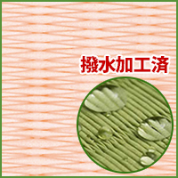 畳新調◆縁付き6帖 清流18 薄桜色