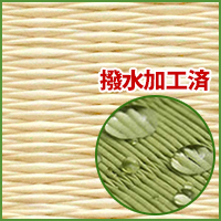 畳新調◆縁付き8帖 清流10 乳白色