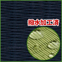 畳新調◆縁無し半帖 清流17 藍色