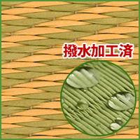畳新調◆縁無し4.5帖 綾波03 金銀色