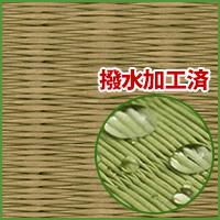 畳新調◆縁無し4.5帖 清流ちゅら01 銀白色