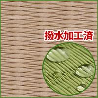 畳新調◆縁無し6帖 清流14 灰桜色