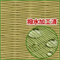 畳表替え◆縁付き4.5帖 清流01 銀白色