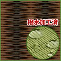 畳表替え◆縁付き8帖 清流ストライプ 01 栗色×胡桃色