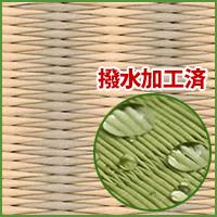 畳新調◆縁付き4.5帖 清流ストライプ 02 灰桜色×白茶色