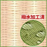 畳新調◆縁付き6帖 清流ストライプ 03 乳白色×白茶色
