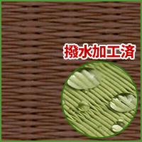 畳新調◆縁無し半帖 清流21 小麦色