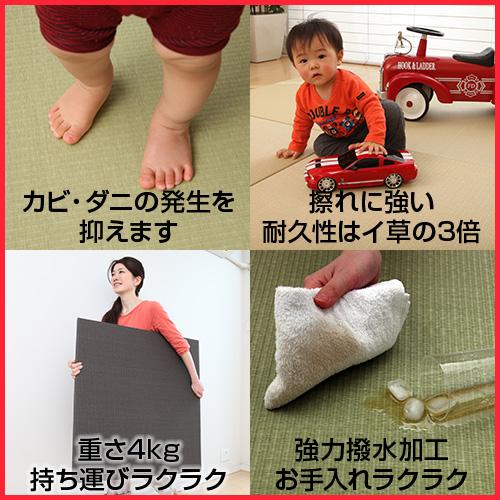 【ユニット畳 / 置き畳 / 琉球風畳 / フローリング畳 / 和紙畳】縁無しユニット畳「いこい」清流シリーズ【1枚入】