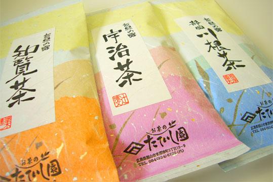 川根茶【静岡県】100g