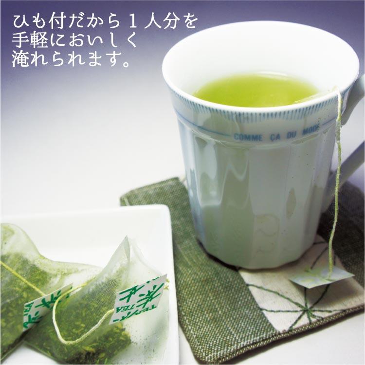 「いつまでもお元気で」のメッセージ入のティーパックのお茶を50ヶセットで(割引あり)